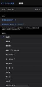 GRADATION@ブログ部