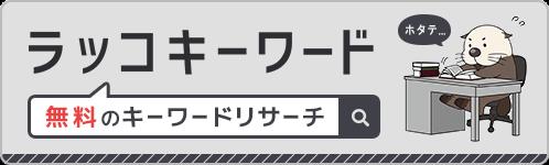 グラデーション@ブログ部